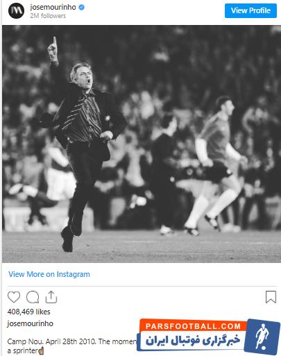 مورینیو در آن مقطع شاید بهترین بود و در نهایت موفق شد بعد از 44 سال طلسم اینتر را باطل کرده و این تیم را به عوان قهرمانی اروپا برساند.