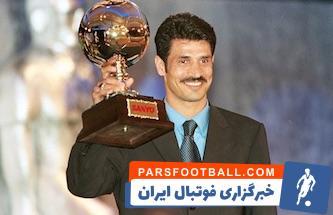 علی دایی ، اسطوره فوتبال ایران و آسیا ، در سال ۱۹۹۲ میلادی به عنوان بهترین بازیکن سال آسیا انتخاب شد . خداداد عزیزی ، علی کریمی و مهدی مهدوی کیا ، دیگر بازیکنان ایرانی هستند که این جایزه را تصاحب کردند.