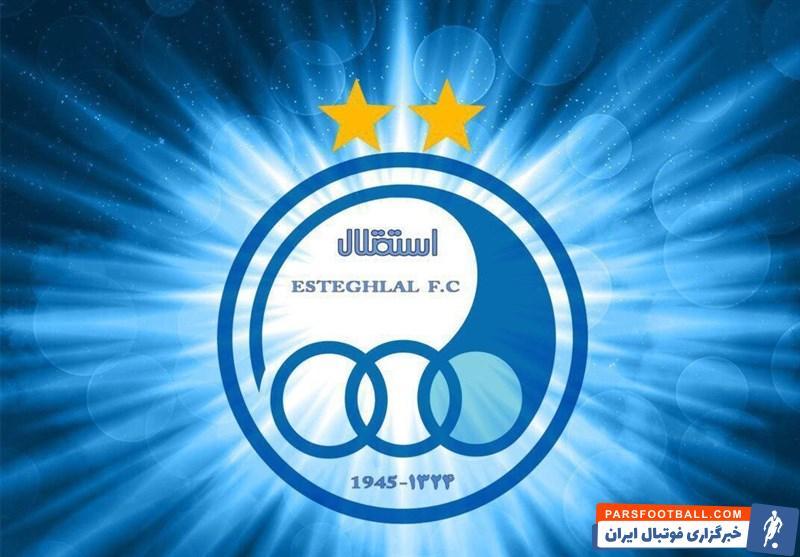 در لیست استقلال برای سفر به عربستان به لیگ قهرمانان آسیا نام اعضای هیئت مدیره و نماینده های شرکت اسپانسر استقلال به چشم می خورد.