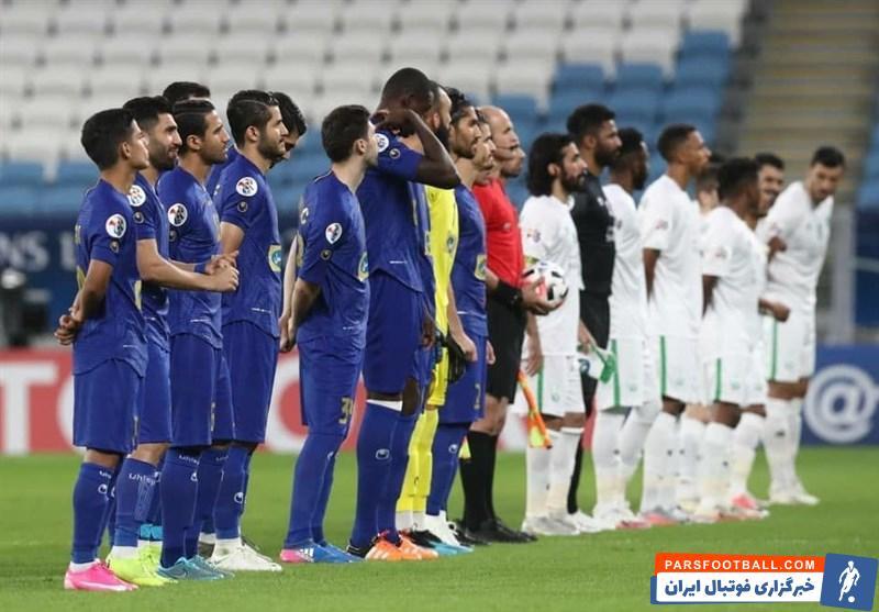 داور دیدار استقلال و الاهلی عربستان