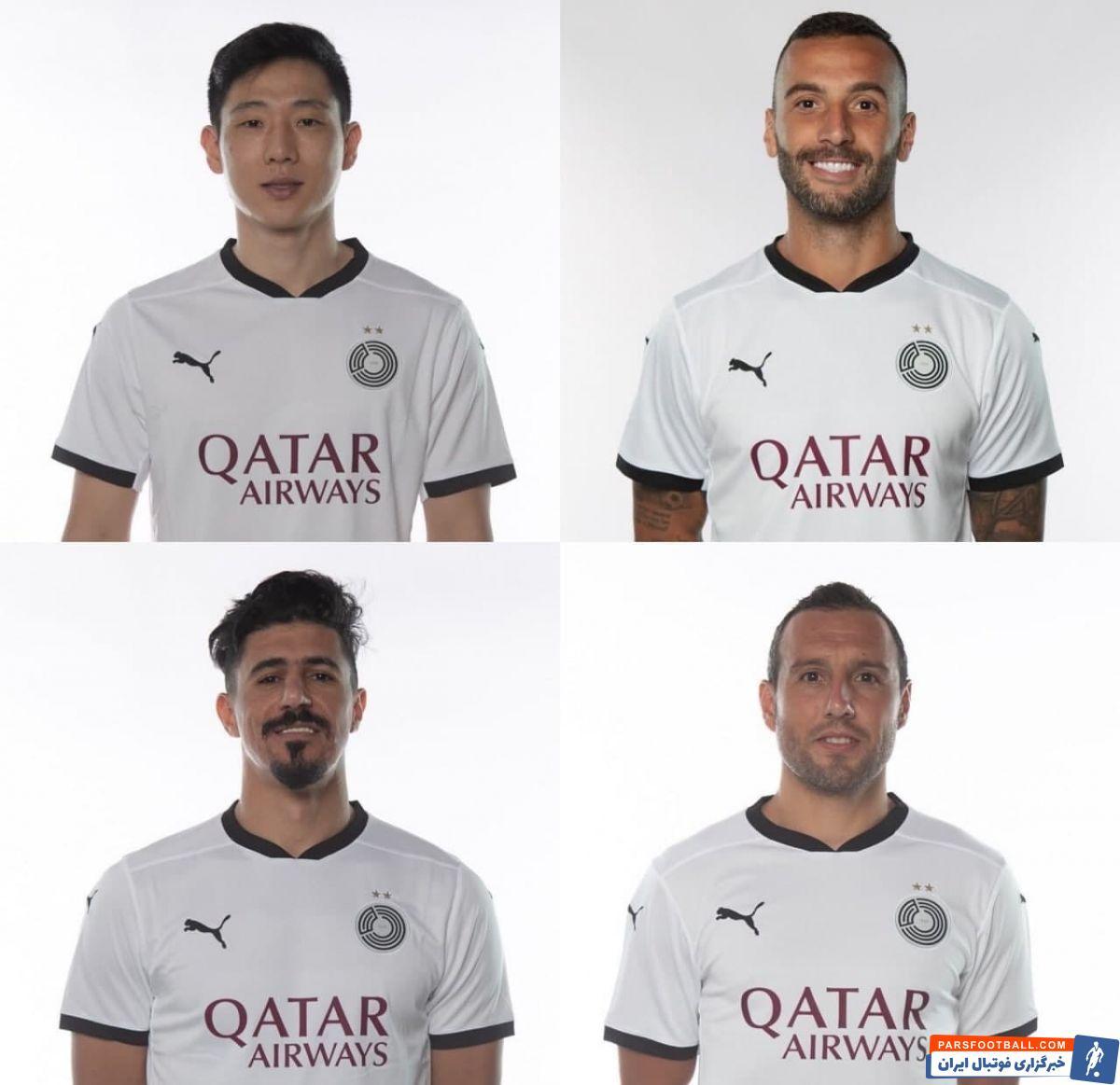 با اعلام ژاوی هرناندز سرمربی السد، بازیکنان خارجی این تیم برای حضور در لیگ قهرمانان آسیا اعلام شد.