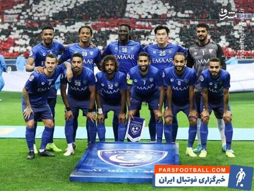 در هفته اول لیگ قهرمانان آسیا ، تیم مدعی و قدرتمند الهلال عربستان در برابر تیم آلمالیق ازبکستان متوقف شد و به تساوی دو بر دو رسید.