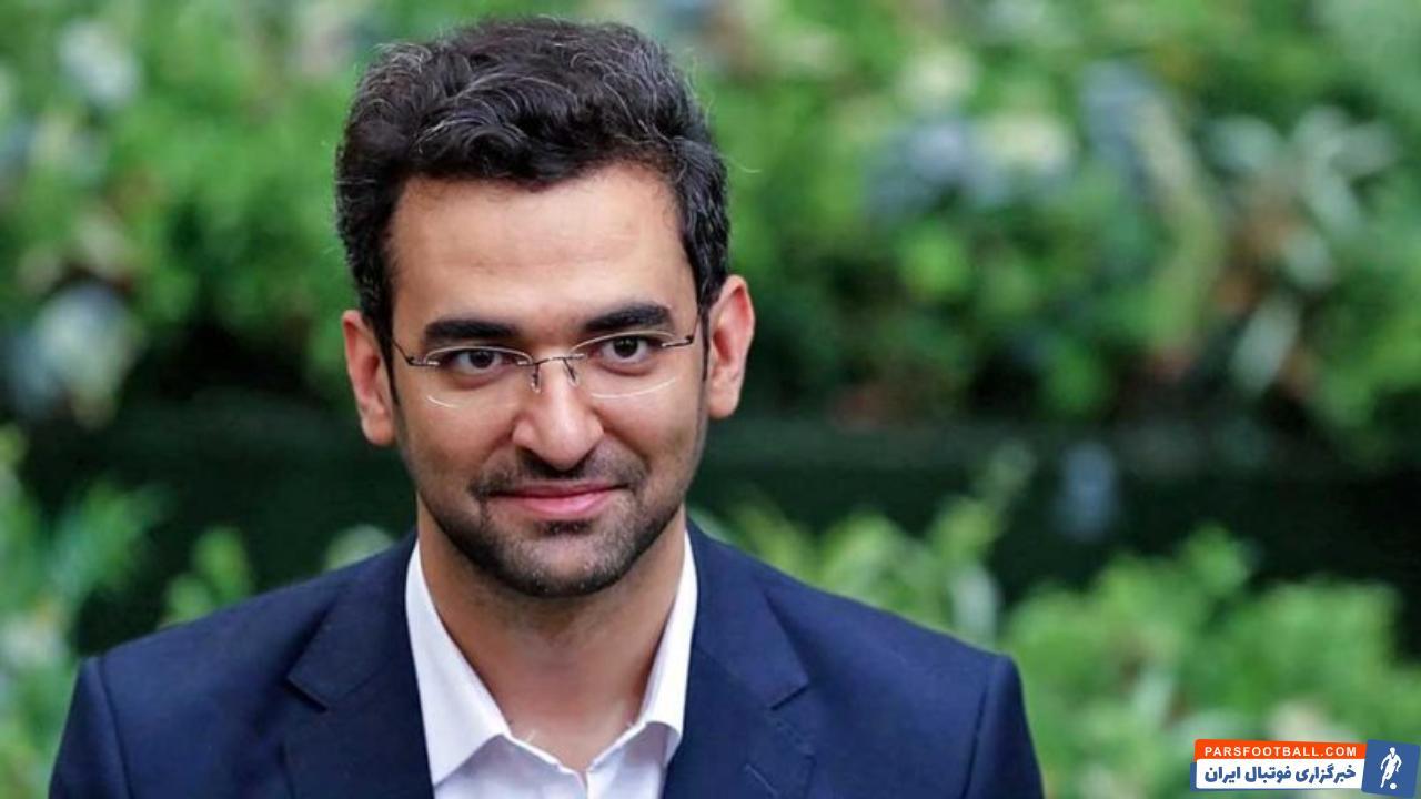 درخواست محمدجواد آذری جهرمی از پرز