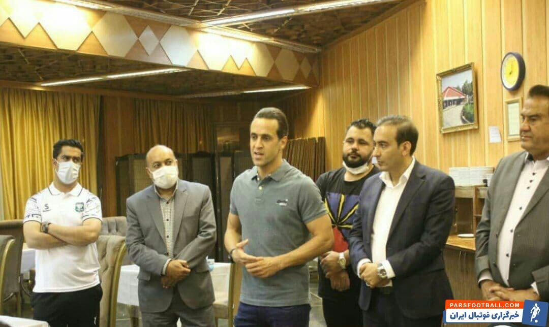 پست جدید علی کریمی در فوتبال ایران