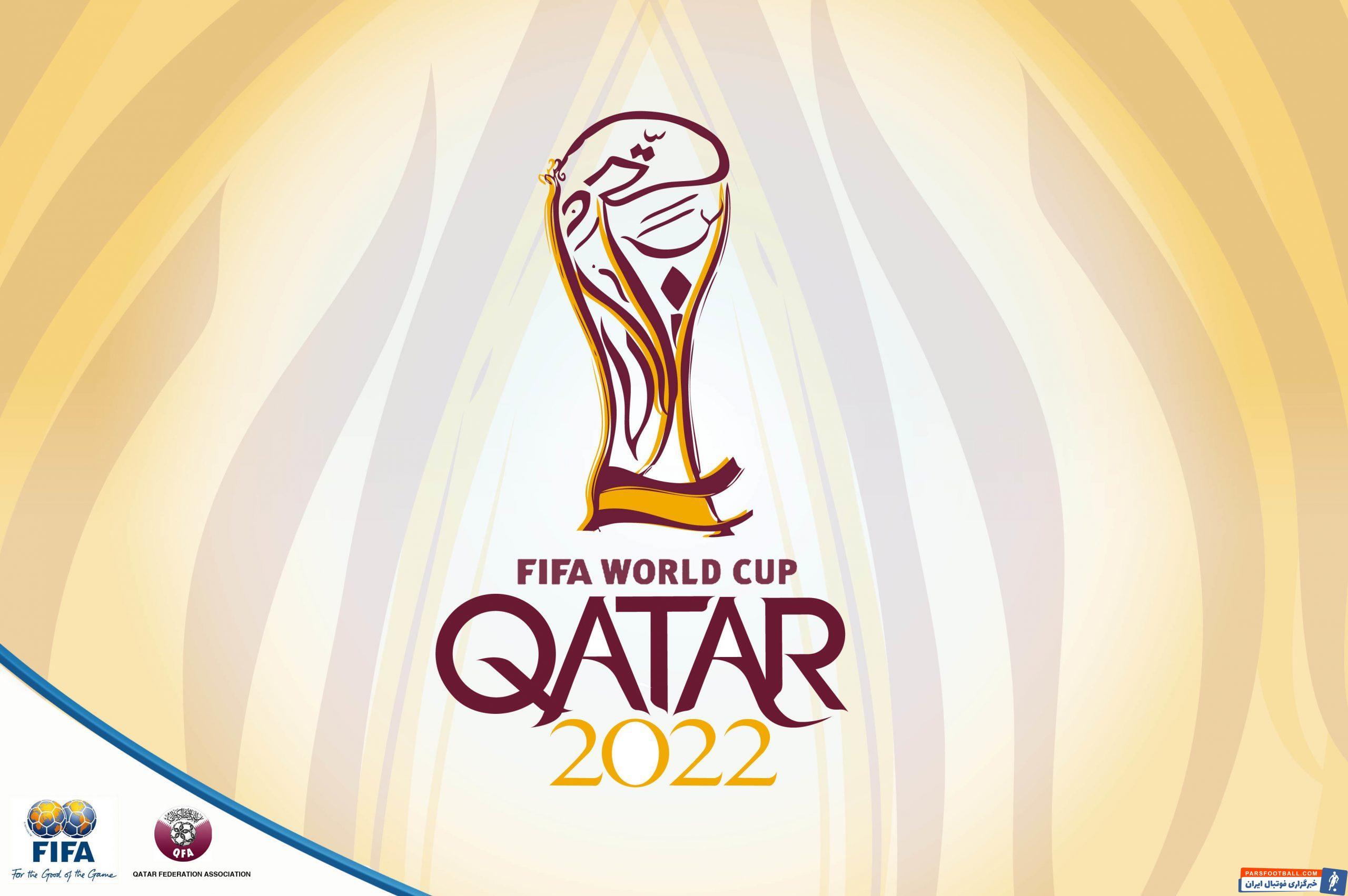 ادعای رسانه عراقی درباره انتخابی جام جهانی
