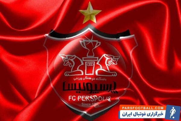 باشگاه پرسپولیس با انتشار بیانیه ای حادثه تروریستی اخیر در افغانستان را محکوم و با مردم افغانستان همدردی کرد.
