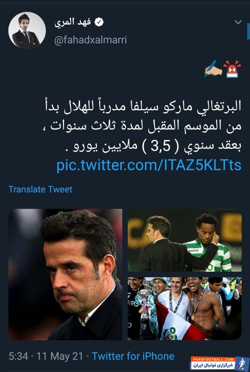 چند خبرنگار معروف عربستان و رسانه های این کشور خبر از روند مثبت مذاکرات باشگاه الهلال با مارکو سیلوا مربی سابق اورتون  می دهند.