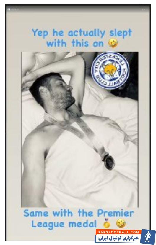 جیمی واردی ، مهاجم لسترسیتی، پس از قهرمانی در FA Cup، حتی شب و موقع خواب هم مدال قهرمانی را از گردنش درنیاورد.