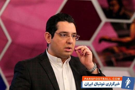 محمدرضا احمدی گزارشگر دربی 95 پرسپولیس و استقلال