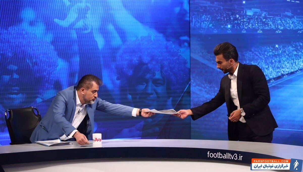 در برنامه فوتبال برتر، محمد حسین میثاقی ترجیح داد رئیس هیئت مدیره باشگاه استقلال را روی خط تلفنی برنامه فوتبال برتر بیاورد.