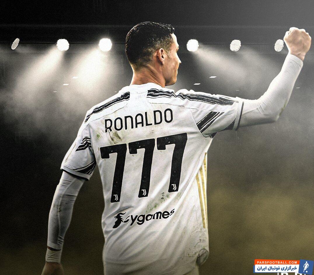رونالدو ۵ گل در اسپورتیگ لیسبون، ۱۱۸ گل در یونایتد، ۴۵۰ گل در رئال ۱۰۱ گل برای یوونتوس و ۱۰۳ گل برای تیم ملی پرتغال به ثمر رسانده است.