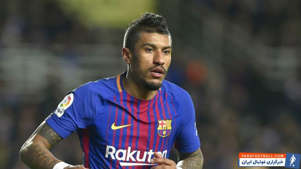 این بازیکن مدنظر النصر کسی نیست جز پائولینیوی برزیلی که سابقه بازی در بارسلونا را دارد و در فصل 2018 راهی لیگ چین شد.