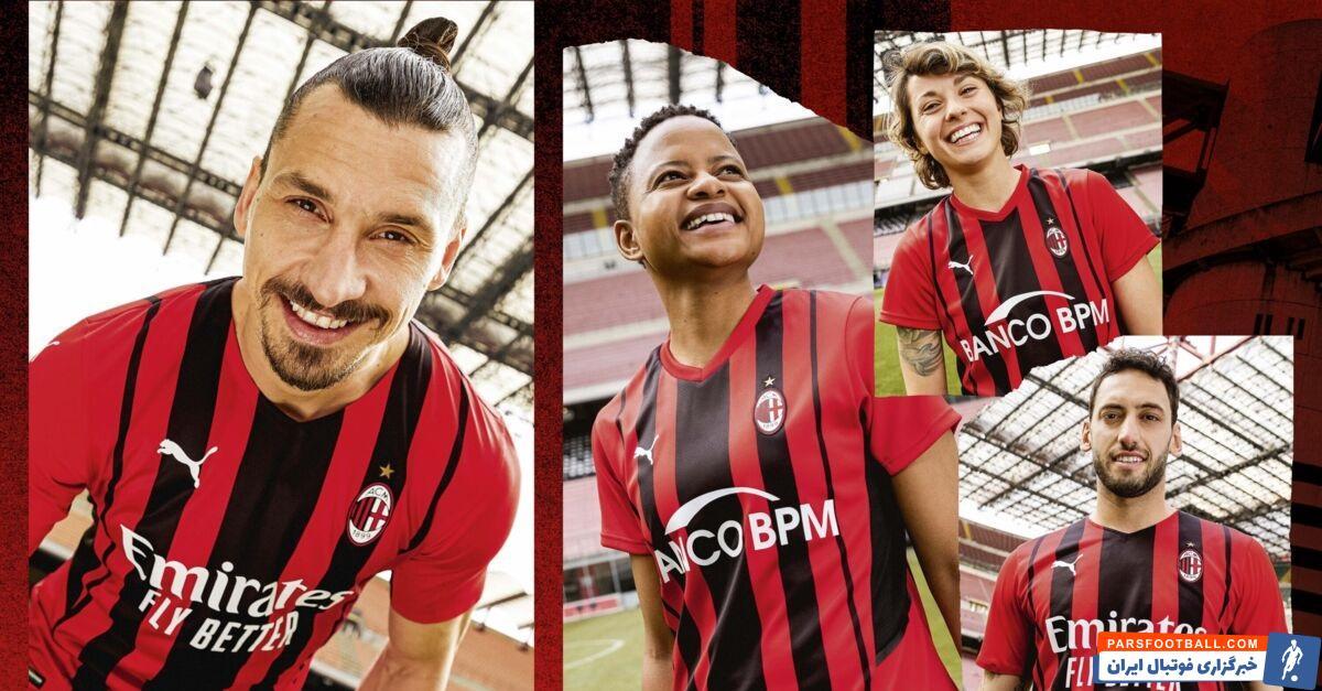 کمپانی پوما و باشگاه میلان با سه دانشگاه طراحی و مد همکاری کرده و طرحی جدید را با راهراههای قرمز و سیاه در عرض های مختلف...