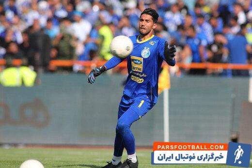 فرهاد مجیدی قصد دارد در دیدار استقلال و ذوب آهن ، رشید مظاهری را از ترکیب استقلال خارج و حسین حسینی را به ترکیب این تیم اضافه کند.