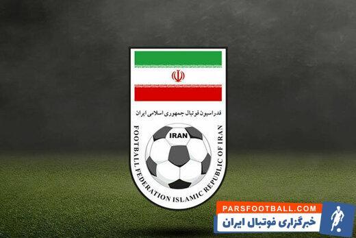 کمک مالی وزارت ورزش به فدراسیون فوتبال