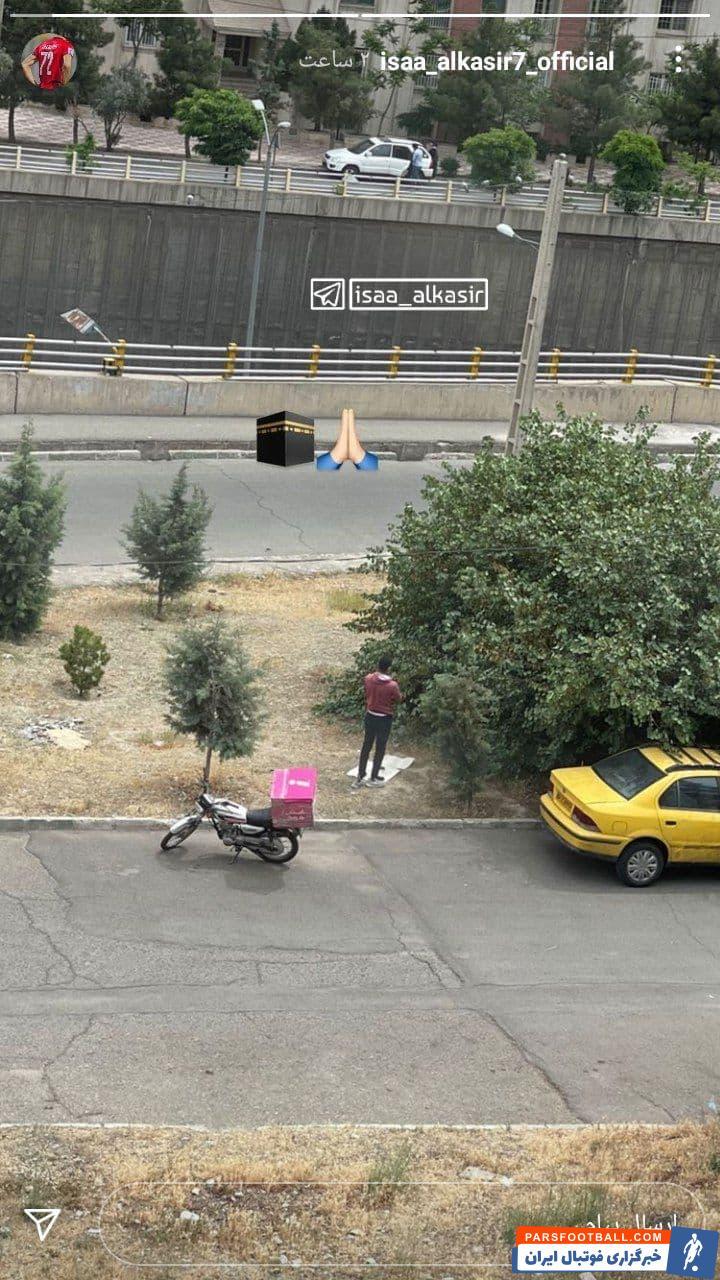 استوری متفاوت عیسی آل کثیر مهاجم پرسپولیس و نمایش یک موتورسوار در حال نماز