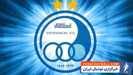 طبق ادعای خبرگزاری مهر ، باشگاه استقلال مذاکرات خود برای جذب بازیکن برای فصل بعد را شروع کرده و با یک هافبک کناری به توافق هم رسیده است.