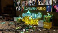 دانلود آهنگ و موزیک جدید از فارس ترانه