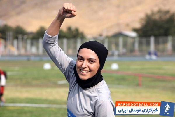فرزانه فصیحی ، ستاره تیم ملی دو و میدانی در رقابت های بین المللی ترکیه ، با ثبت رکورد ۱۱.۶۶ در رده اول قرار گرفت و قهرمان شد.