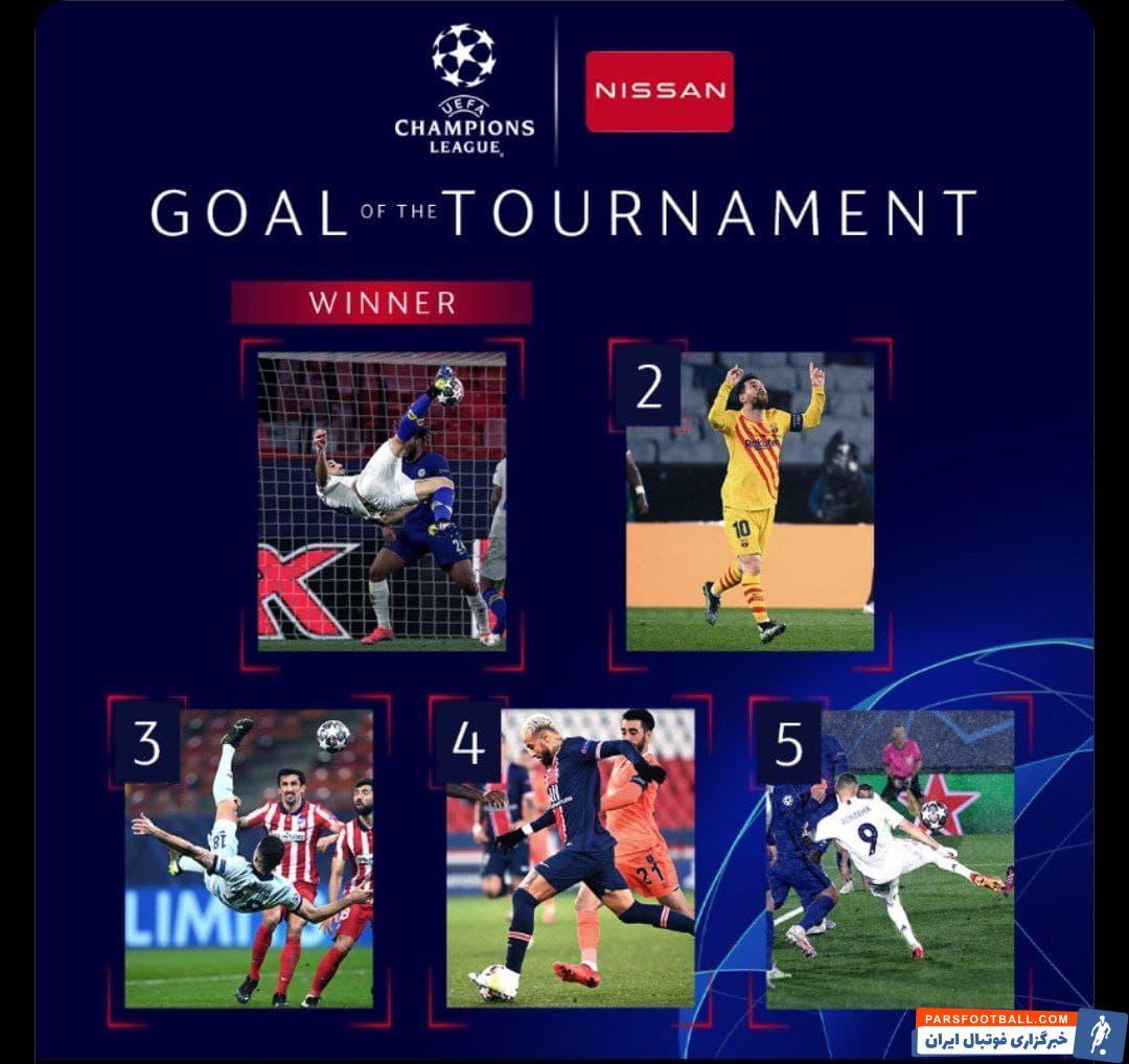 گل قیچی مهدی طارمی به چلسی، بهترین گل لیگ قهرمانان اروپا 2021