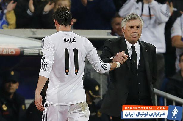 گرت بیل : به رئال مادرید بر می گردم ؛ کار با آنچلوتی فوق العاده است