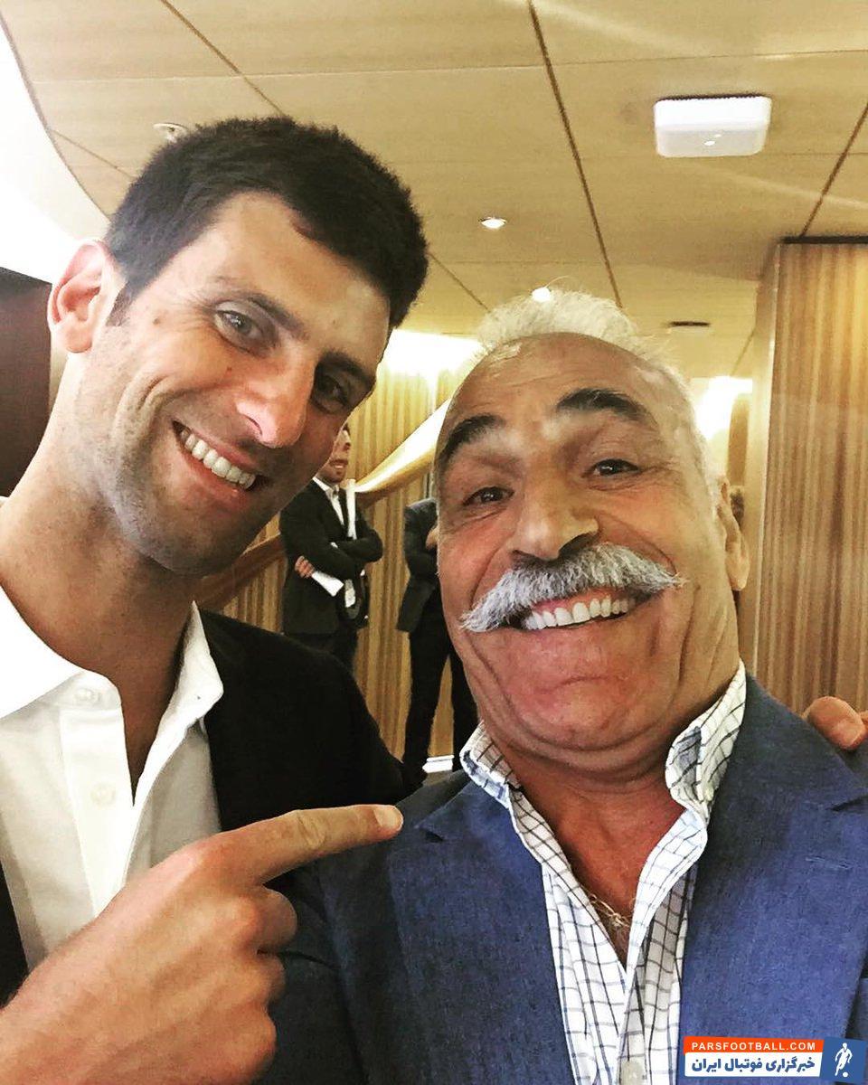 دیدار صمیمانه منصور بهرامی با نواک جوکوویچ در حاشیه فینال مسابقات تنیس اپن فرانسه