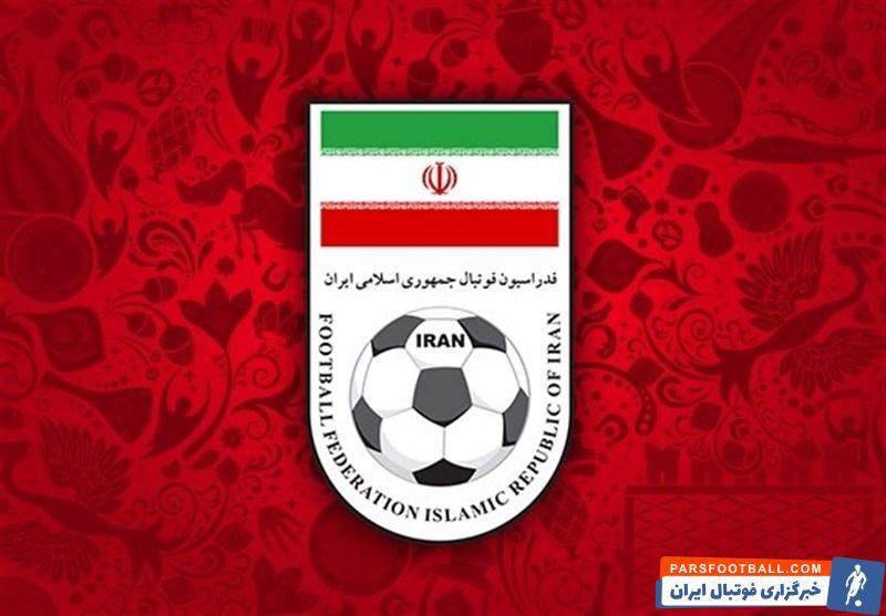دعوت فدراسیون فوتبال از عربستانی ها