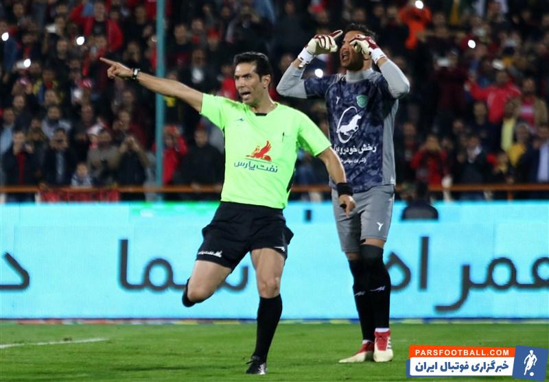 علی صفایی داور دیدار پرسپولیس و تراکتور در سوپرجام فوتبال ایران