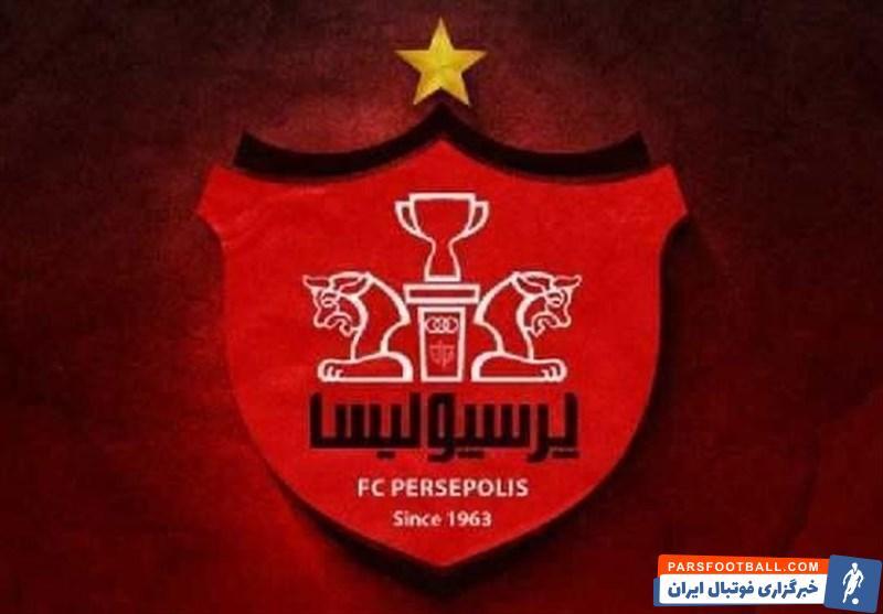 کاوه علی اسماعیلی ، مدیر رسانه ای باشگاه پرسپولیس از هواداران درخواست کرد که پیش از دیدار سوپرجام از این تیم مقابل تراکتور حمایت کنند.