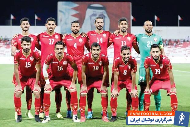 تغییر تاکتیک تیم ملی بحرین در برابر ایران