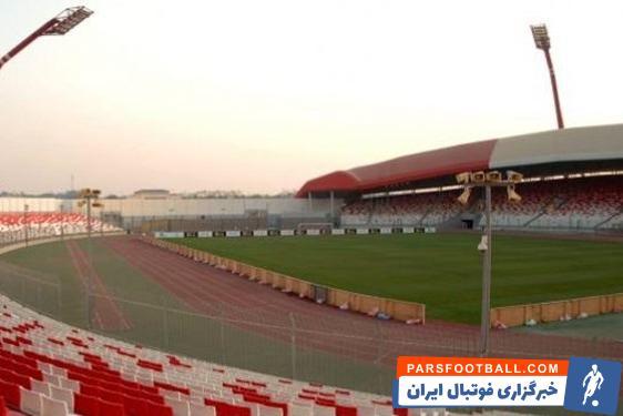 واکنش بحرینی ها به کیفیت ورزشگاه المحرق