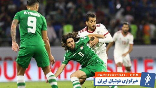 پاداش هنگفت تیم ملی عراق در صورت برد ایران