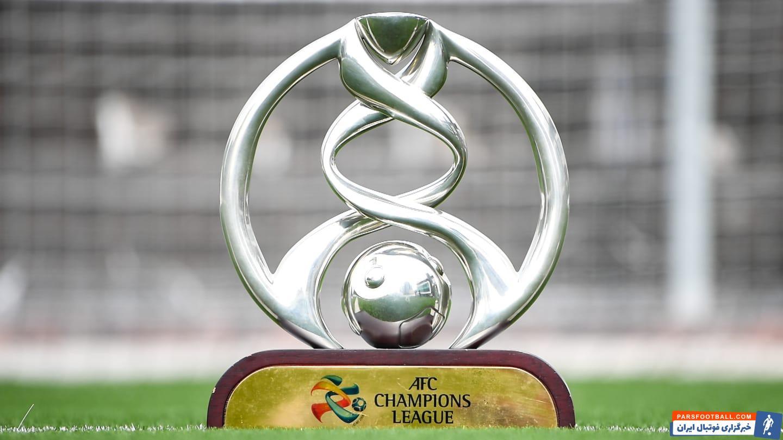 ادعای روزنامه عربستانی درباره شیوه برگزاری مراحل حذفی لیگ قهرمانان آسیا