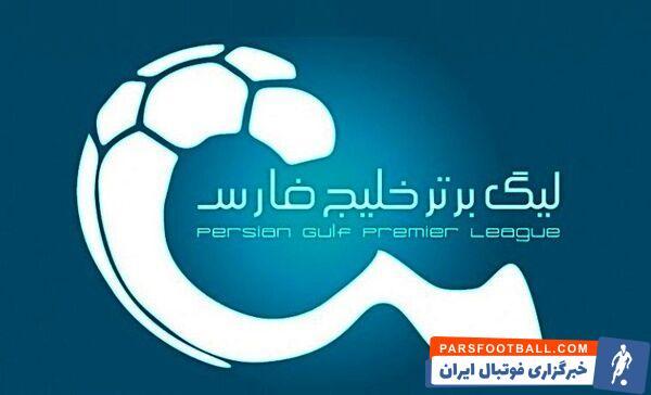 با برگزاری بازی فولاد و نفت مسجد سلیمان ، همه بازی های تیم ها مساوی شد و حالا رقابت عجیبی برای قهرمانی ، کسب سهمیه و ماندن در لیگ شکل گرفته است.