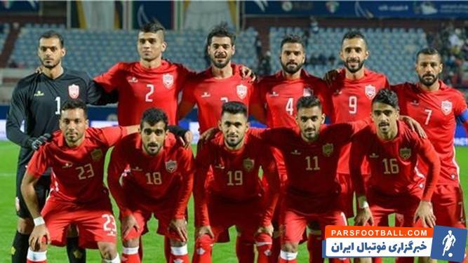 عبدالوهاب المالود ، کاپیتان تیم ملی بحرین گفت : هر سه بازی برای ما حیاتی محسوب میشوند و هدف ما این است که دوباره ایران را شکست دهیم.