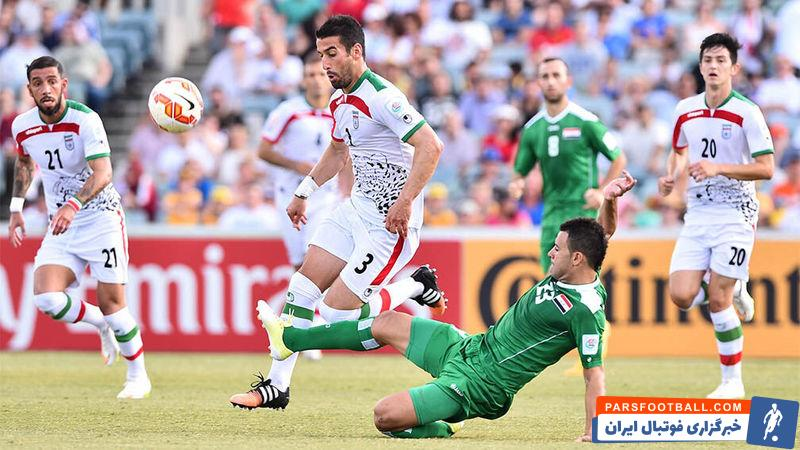 تیم ملی به دنبال شکست عراق