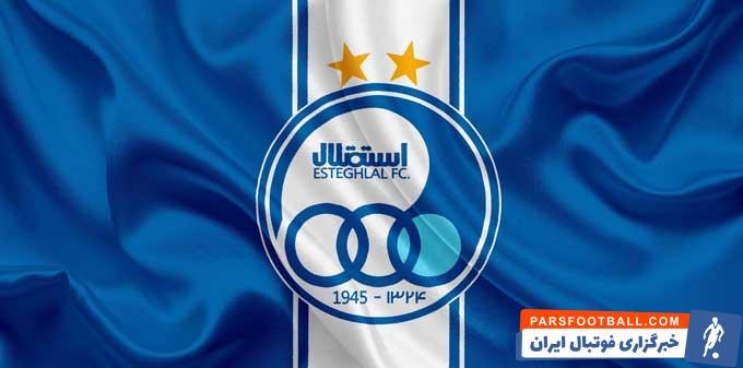 با صعود تیم ملوان به مرحله یک نیمه نهایی جام حذفی ، استقلال در هر صورت در این مرحله میزبان خواهد بود چون تنها تیم میهمان در مرحله قبل بوده است.