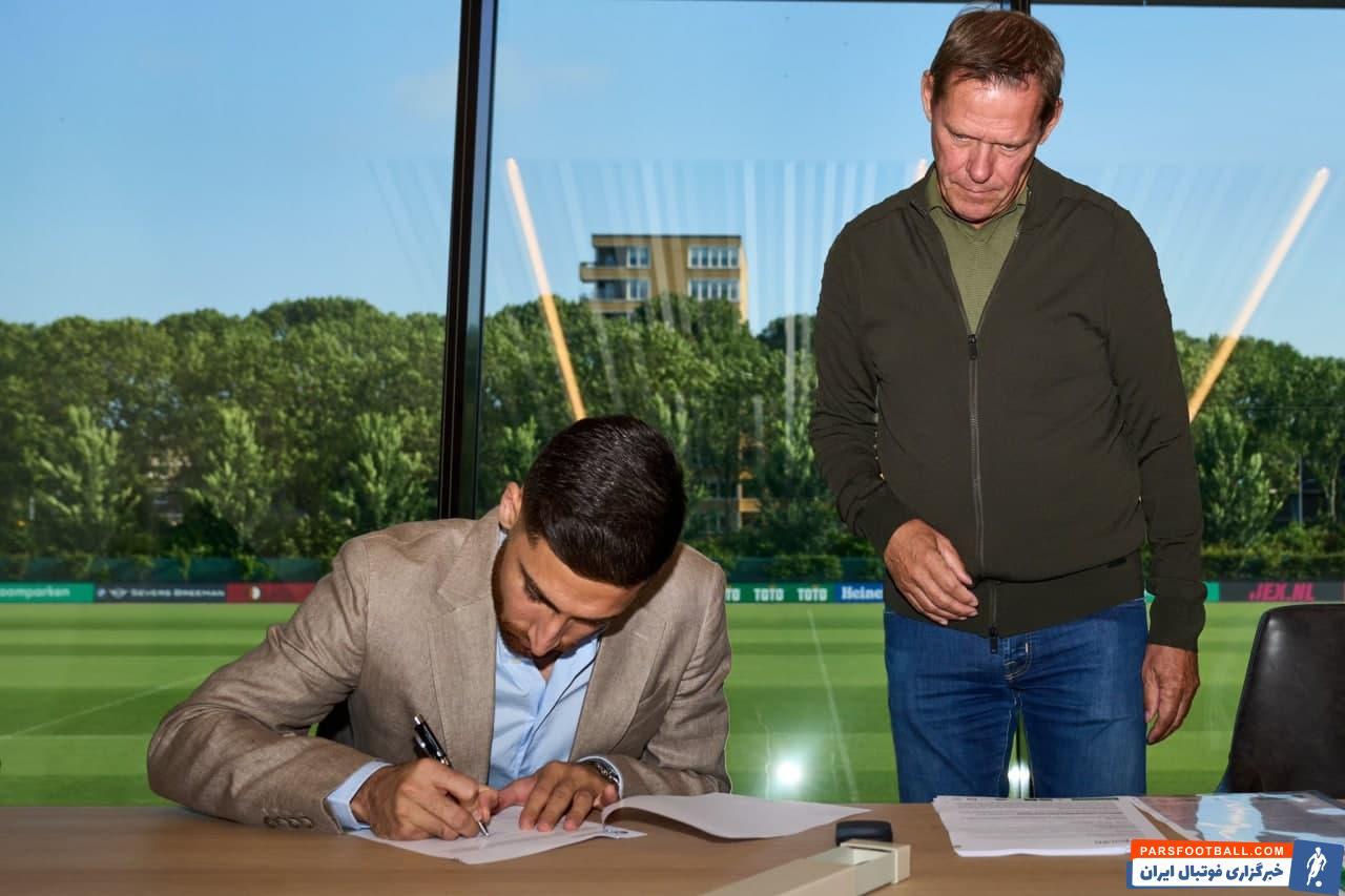 پیوستن رسمی علیرضا جهانبخش به فاینورد هلند با امضای قراردادی 3 ساله
