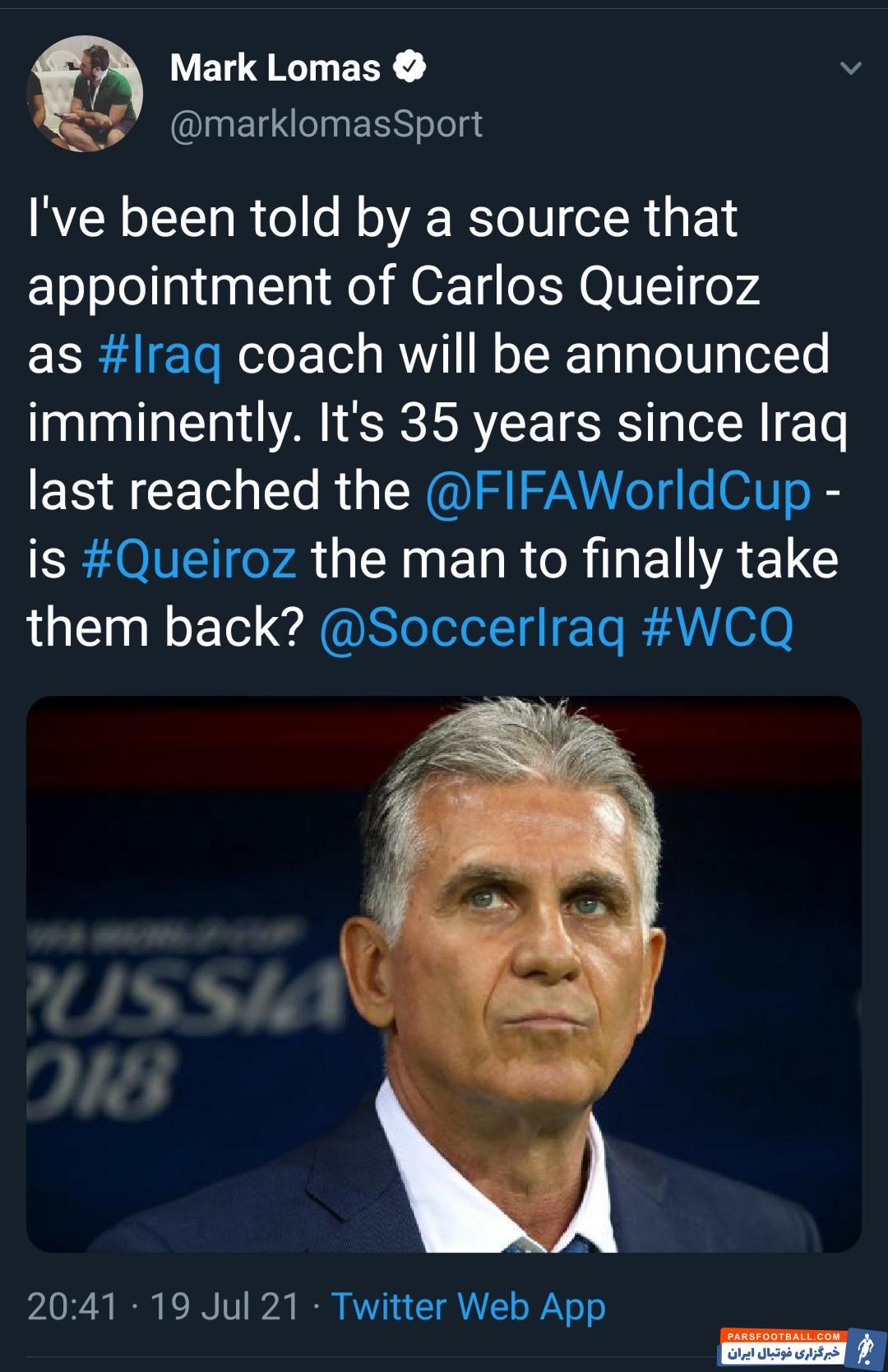 با تایید خبرنگار BBC، کارلوس کی روش نزدیک تر از همیشه به هدایت تیم ملی عراق