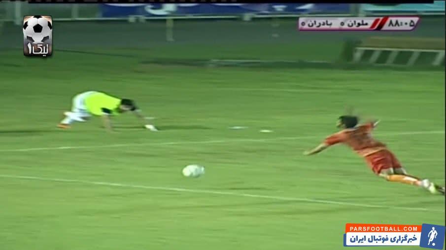در هفته پایانی رقابت های فوتبال قهرمانی دسته اول باشگاه ها ملوان در خانه نتیجه را یک بر صفر از روی نقطه پنالتی به تیم بادران واگذار کرد.