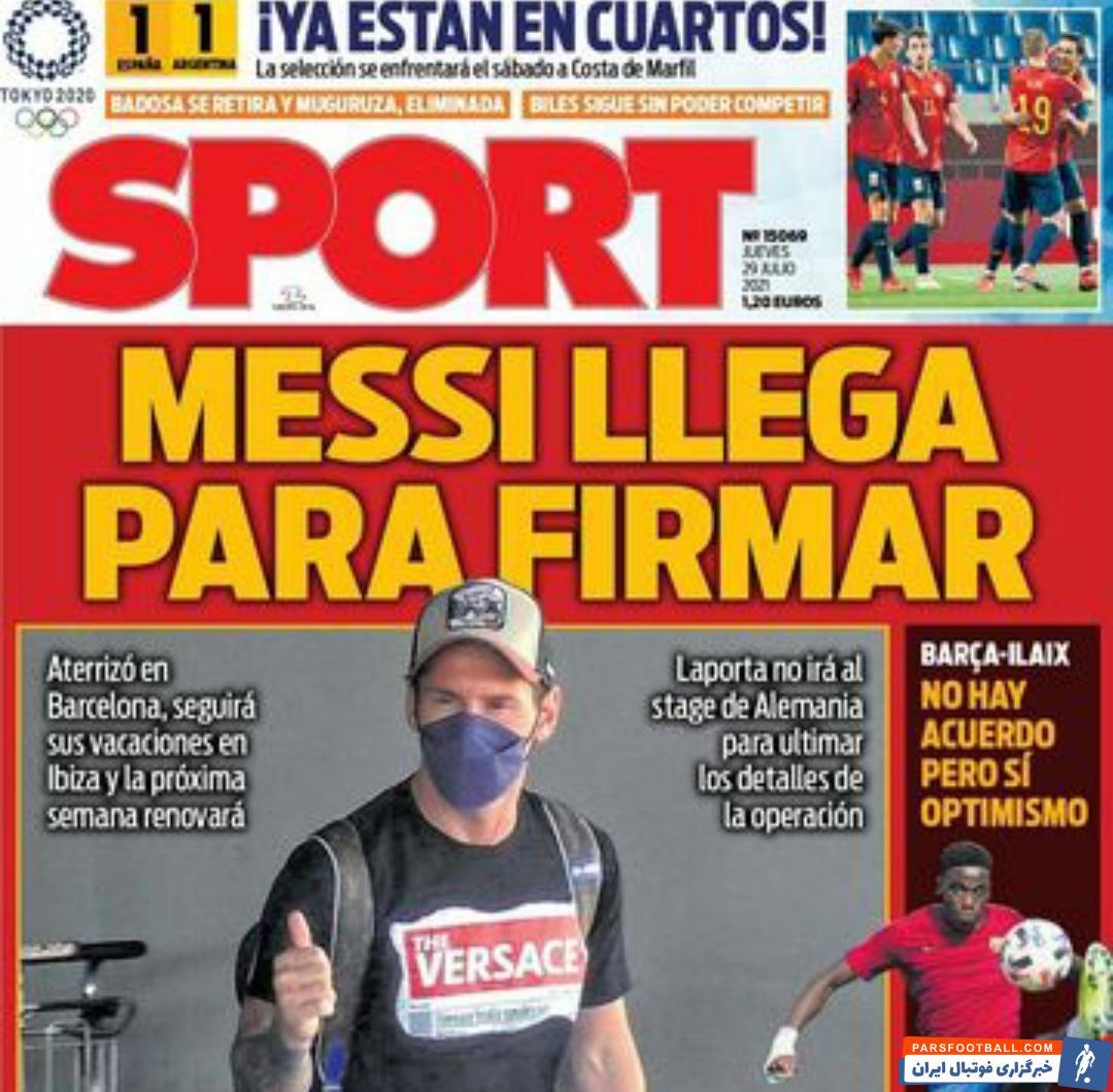 در پایان ماه ژوئن قرارداد لیونل مسی با باشگاه بارسلونا به پایان رسید و هنوز مشخص نیست که چه آینده ای در انتظار این فوق ستاره خواهد بود.