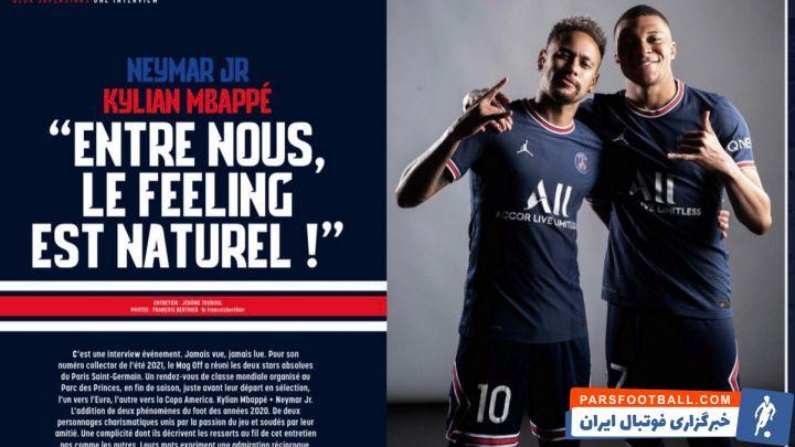 کیلیان امباپه در مصاحبه با مجله باشگاه پاری سن ژرمن از رویایش برای قهرمانی در چمپیونزلیگ با این باشگاه سخن گفت.