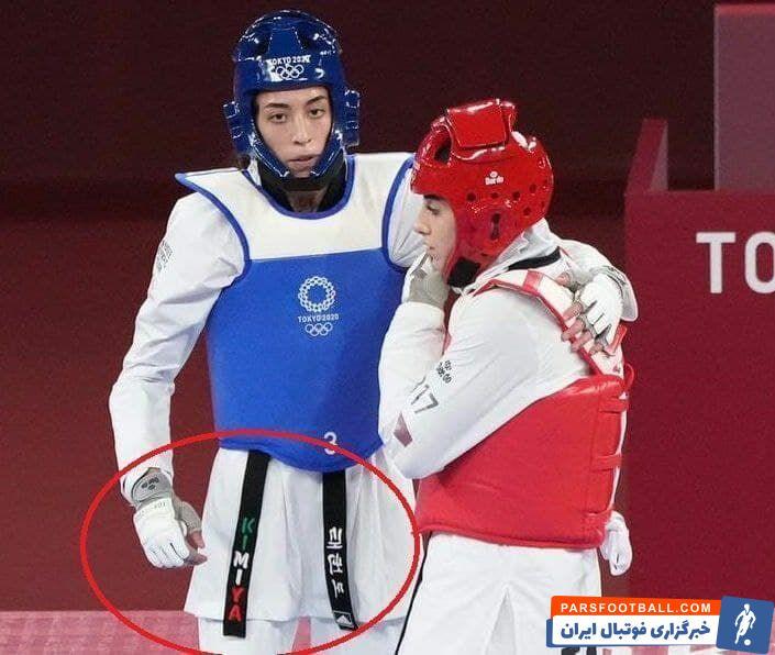 نکته قابل توجه این است که کیمیا علیزاده نام انگلیسی خود را به سه رنگ پرچم ایران روی کمربند خود در مسابقات امروز المپیک حک کرده است.
