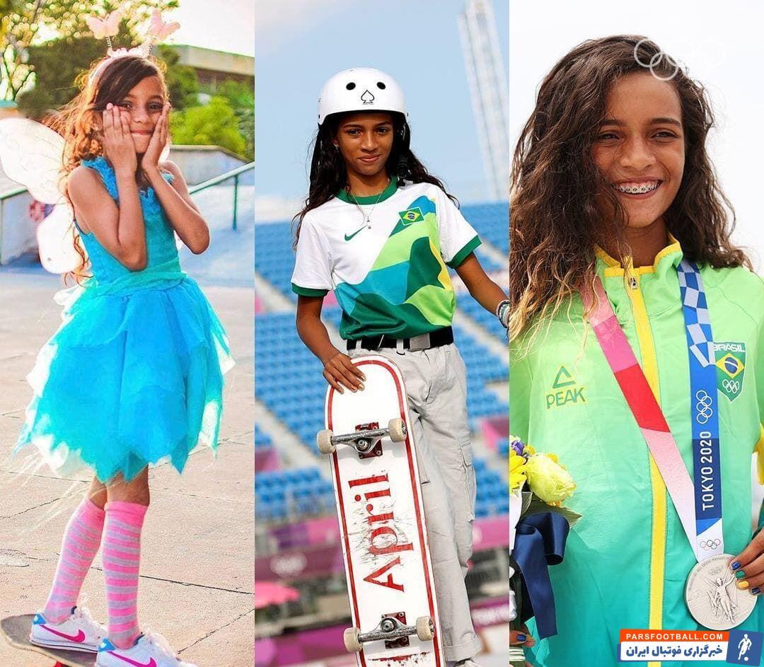 کسب مدال نقره بخش خیابانی اسکیتبرد المپیک ۲۰۲۰ توکیو توسط ریسا لئال برزیلی همه را در جهان شگفتزده کرده است.