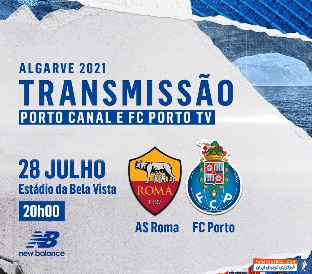 تیم فوتبال پورتو در ادامه اردوی آماده سازی خود با طارمی امشب به مصاف آاس رم ایتالیا می رود که هدایت این تیم را مورینیو برعهده گرفته است.