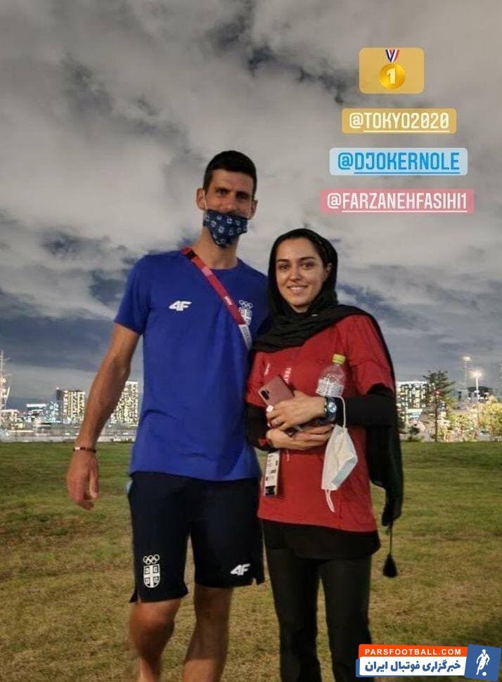 عکس یادگاری مرد شماره یک تنیس جهان و فرزانه فصیحی دختر دونده ایرانی