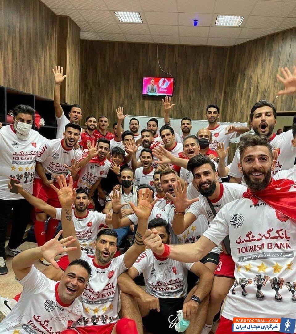 اعضای تیم پرسپولیس که پس از پنجمین قهرمانی در رقابتهای لیگ برتر به شدت خوشحال بودند عکس یادگاری رختکن را با نماد جدید گرفتند.