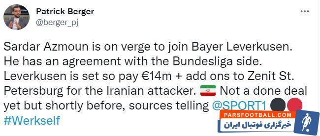 بر اساس توئیت خبرنگار سرشناس ایتالیایی، سردار آزمون مهاجم ایرانی زنیت فاصله زیادی تا حضور در بایر لورکوزن ندارد.