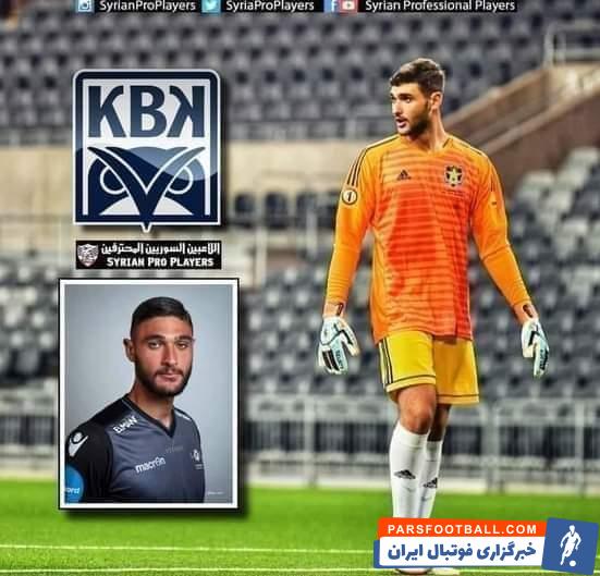 پیش از الیاس هدایا هم فدراسیون سوریه موفق شد یک مدافع یونانی را برای بازی در تیم ملی این کشور راضی کند.
