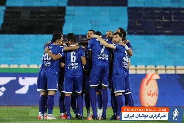 استقلال تهران نامی آشنا برای جام های ایران - پارس فوتبال